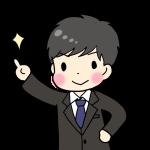 f:id:nishi30:20190626171501p:plain