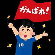 f:id:nishi30:20190920172043p:plain