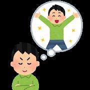 f:id:nishi30:20191114190145p:plain