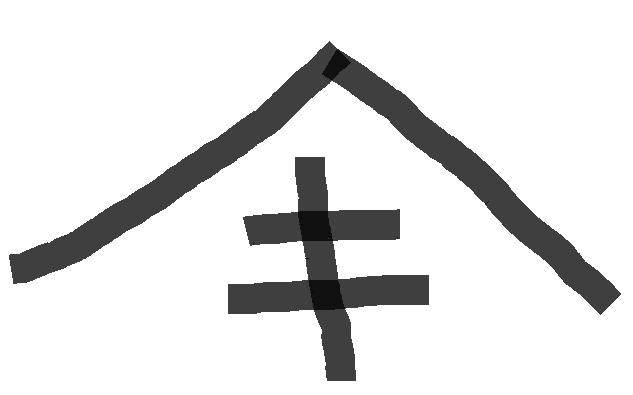 f:id:nishi30:20191201153533p:plain