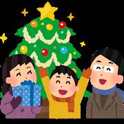f:id:nishi30:20191224120528p:plain