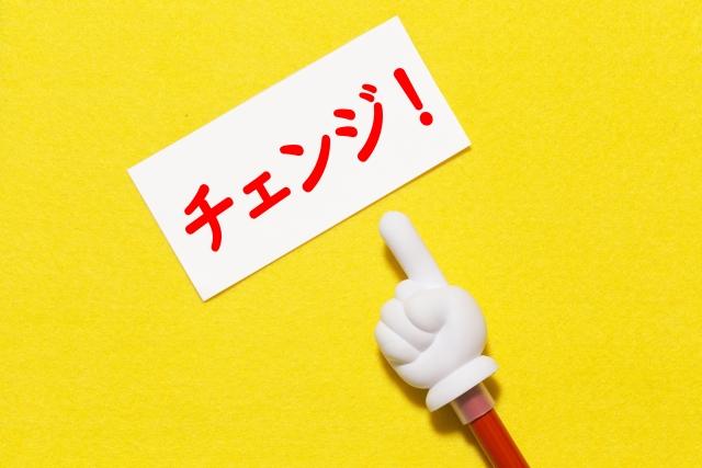 f:id:nishi30:20200911164141j:plain