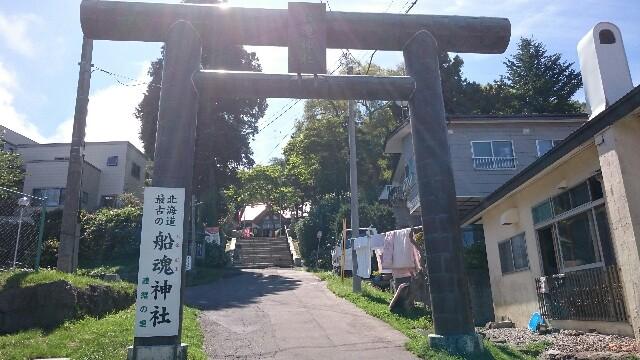 f:id:nishi30:20200912095242j:image