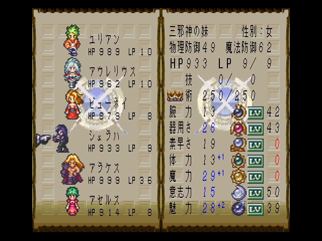 f:id:nishi30:20210619191631p:plain
