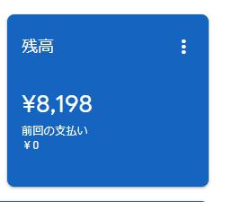 f:id:nishi30:20210925165638p:plain