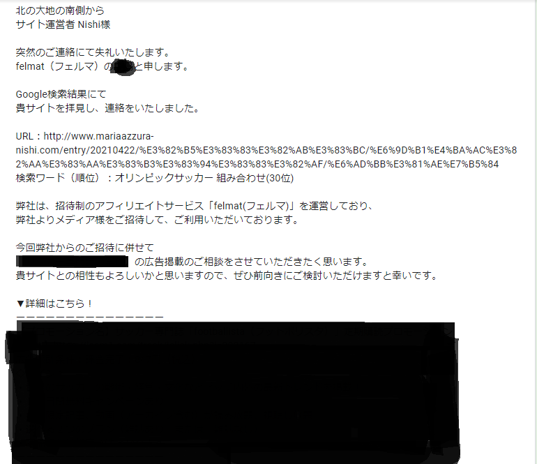 f:id:nishi30:20210925170658p:plain