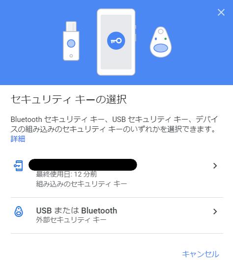 f:id:nishi6ra:20191112210004p:plain:w300