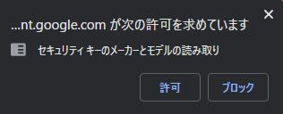 f:id:nishi6ra:20191112222712p:plain:w300