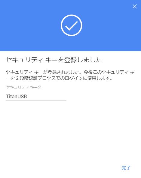 f:id:nishi6ra:20191112222856p:plain:w300