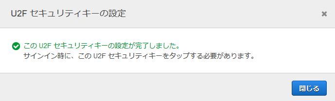 f:id:nishi6ra:20191113160718p:plain:w300
