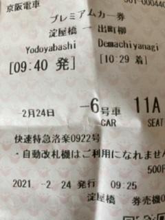 f:id:nishi7days:20210226154312j:plain