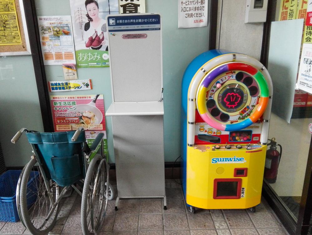 f:id:nishi_no_moniwahira:20170317113033j:plain