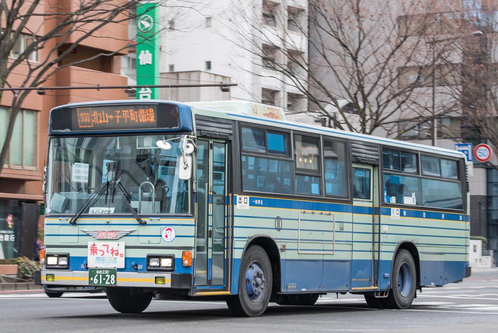 f:id:nishi_no_moniwahira:20170325233846j:plain
