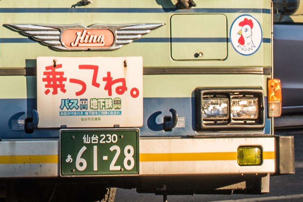 f:id:nishi_no_moniwahira:20170325234857j:plain