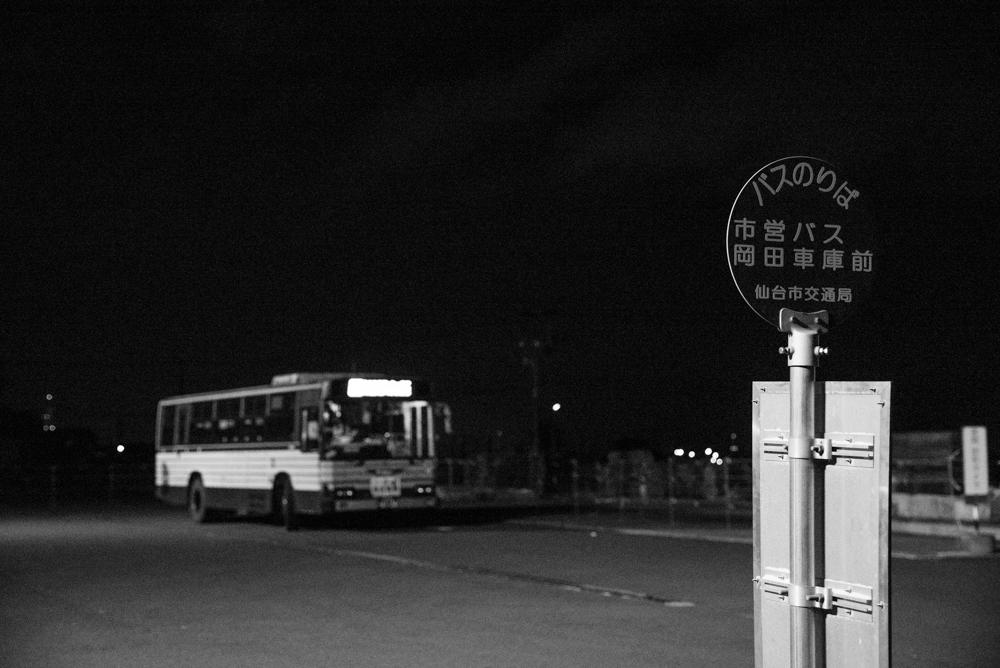 f:id:nishi_no_moniwahira:20170330105648j:plain