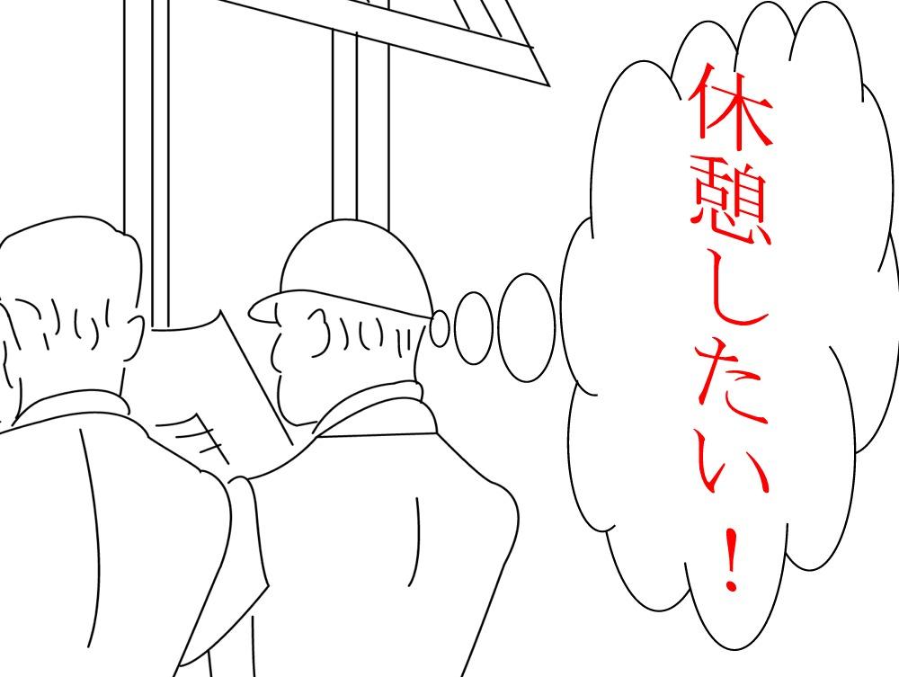 f:id:nishi_no_moniwahira:20170530231030j:plain