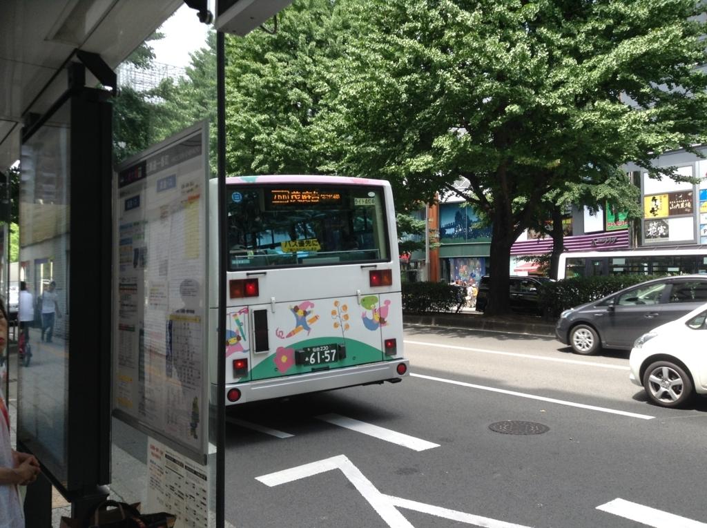 f:id:nishi_no_moniwahira:20171114204742j:plain