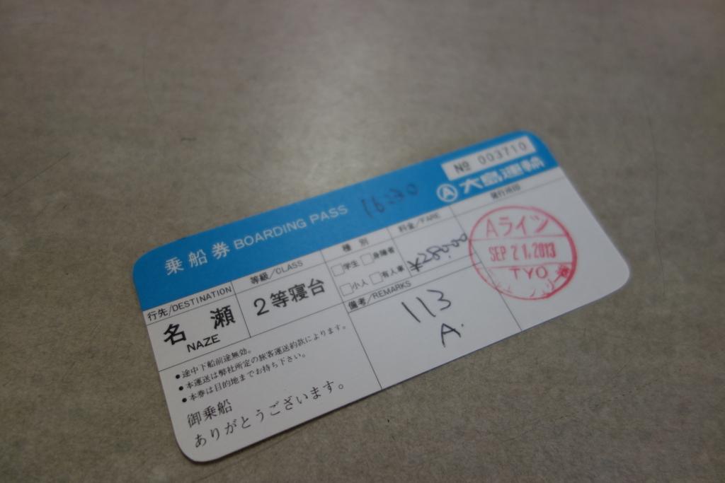 f:id:nishiagonesia:20171001120912j:plain