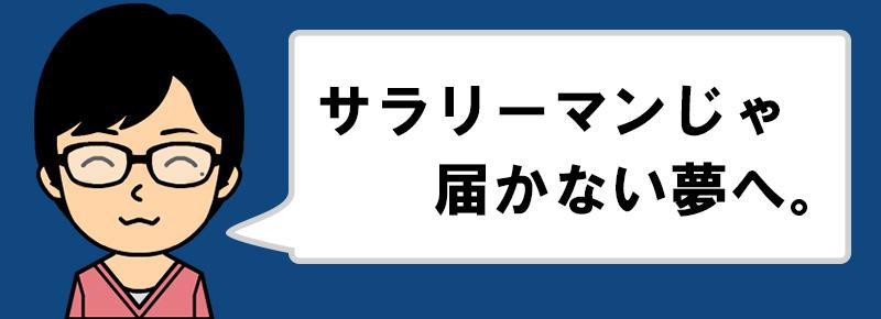 f:id:nishiara:20160806134859j:plain
