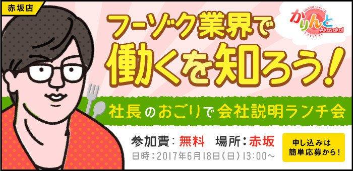 f:id:nishiara:20170615131031j:plain