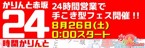 f:id:nishiara:20170825123103j:plain