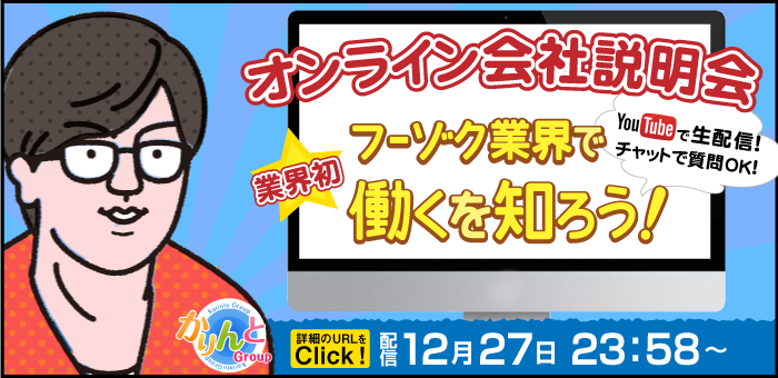 f:id:nishiara:20171222191254p:plain