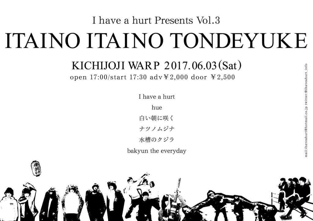 f:id:nishidaryohei:20170530033849j:plain