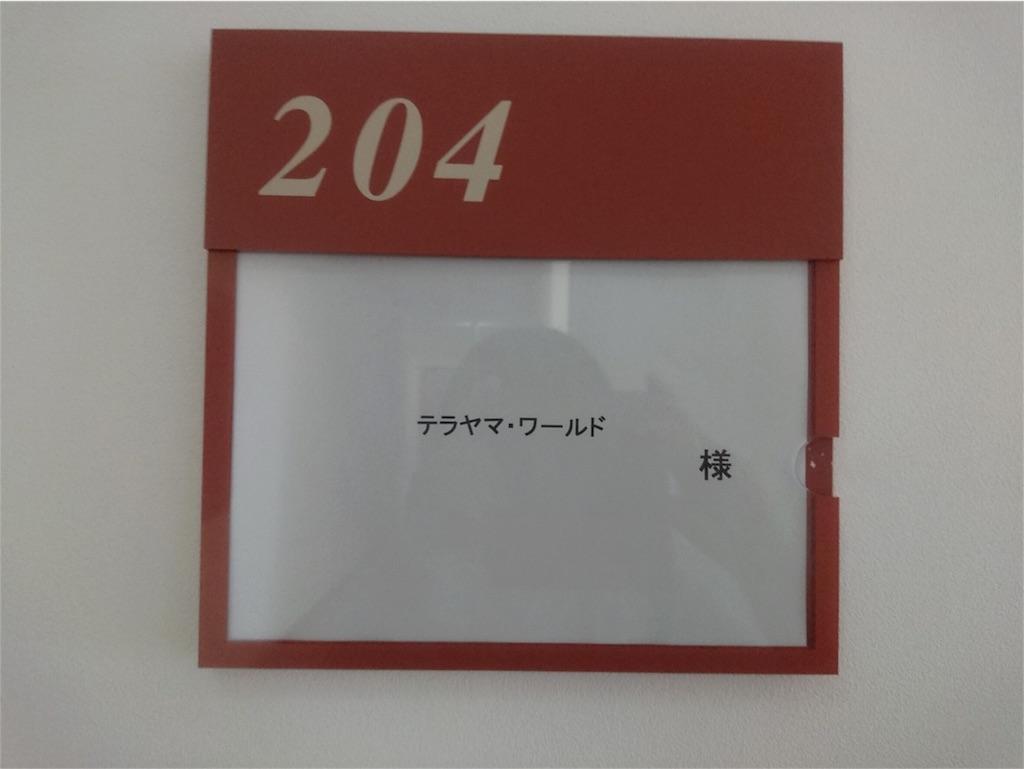 f:id:nishido14la:20170810082649j:image