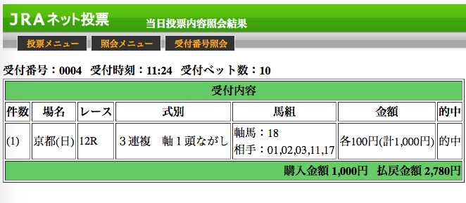 f:id:nishiemon:20161127174840p:plain
