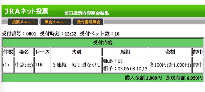 f:id:nishiemon:20161203202426p:plain