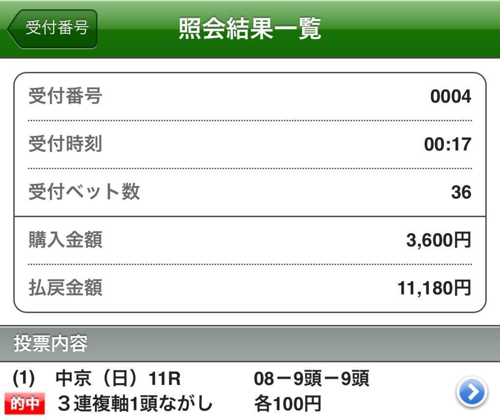 f:id:nishiemon:20161204162642p:plain