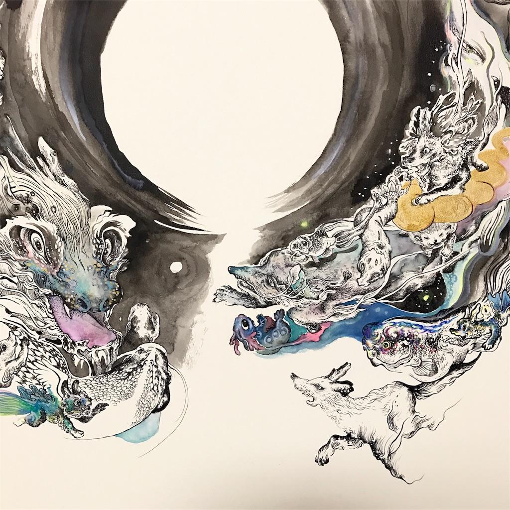 f:id:nishigakiyoyoyoyo:20170423010004j:image