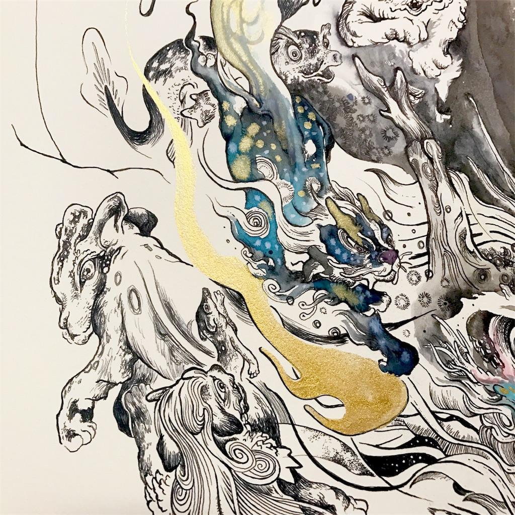 f:id:nishigakiyoyoyoyo:20170425021522j:image