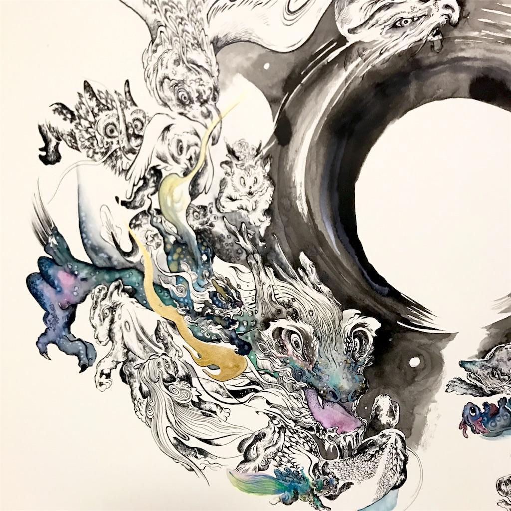 f:id:nishigakiyoyoyoyo:20170430233650j:image