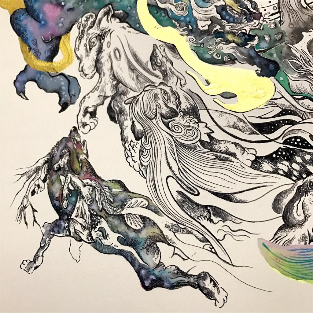 f:id:nishigakiyoyoyoyo:20170523211949j:image