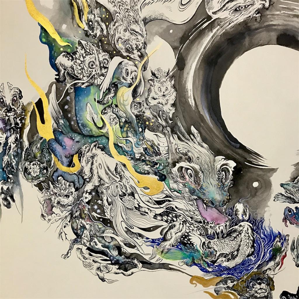 f:id:nishigakiyoyoyoyo:20170625232721j:image