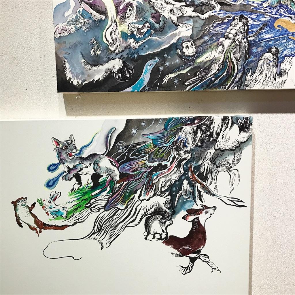 f:id:nishigakiyoyoyoyo:20170714193030j:image