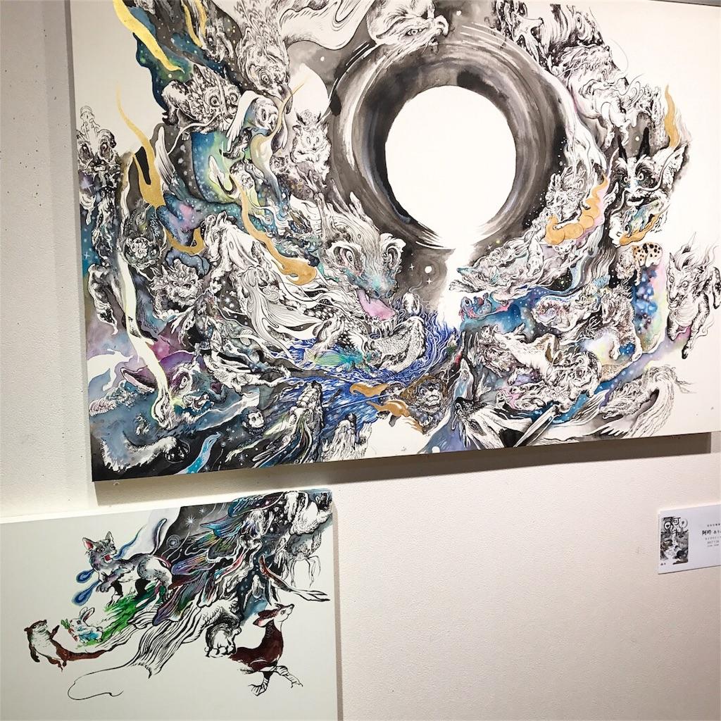 f:id:nishigakiyoyoyoyo:20170714193059j:image