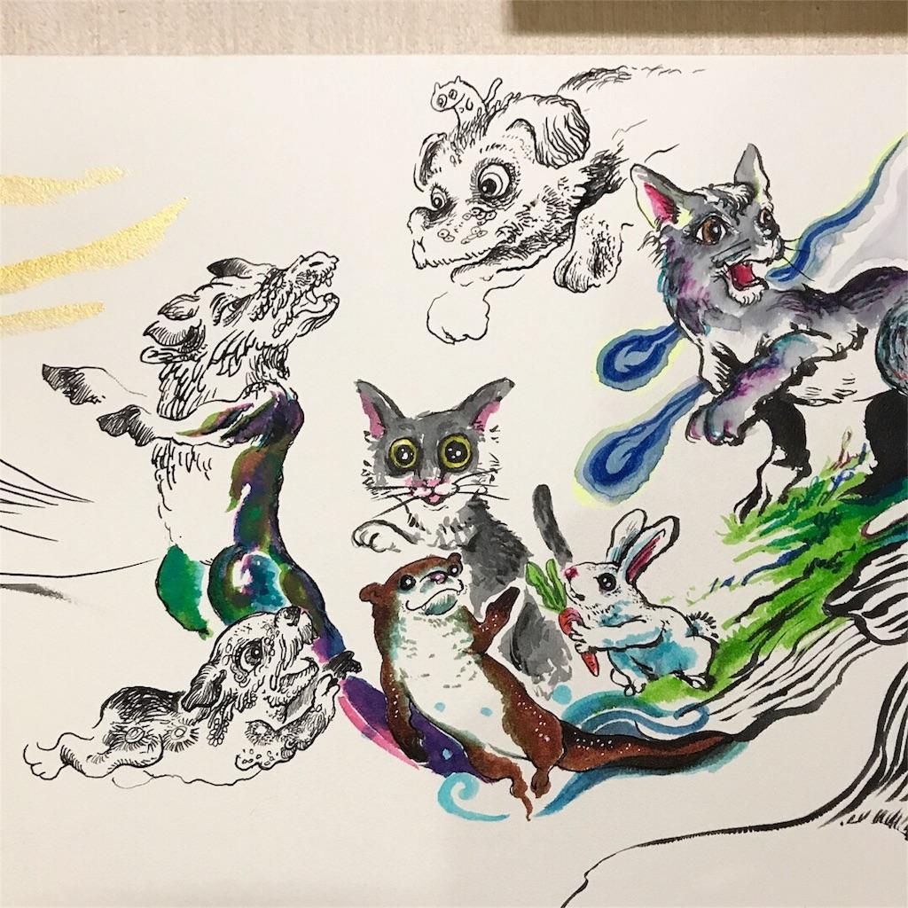 f:id:nishigakiyoyoyoyo:20170721224157j:image