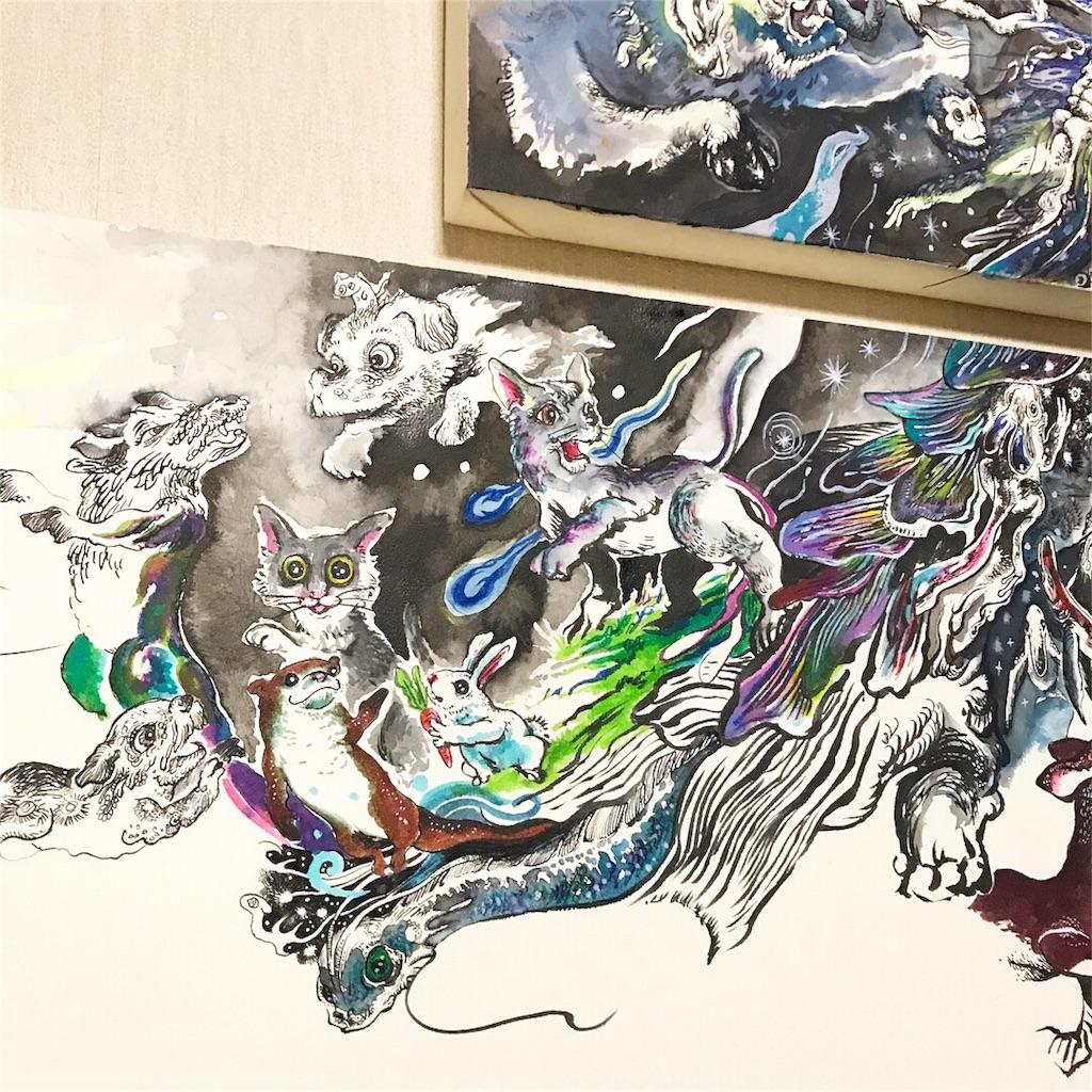 f:id:nishigakiyoyoyoyo:20170722230440j:image