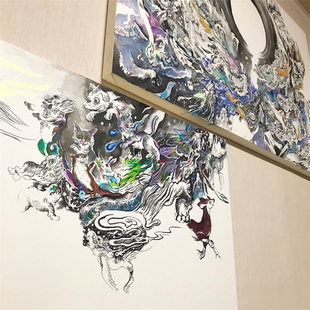 f:id:nishigakiyoyoyoyo:20170725003435j:image