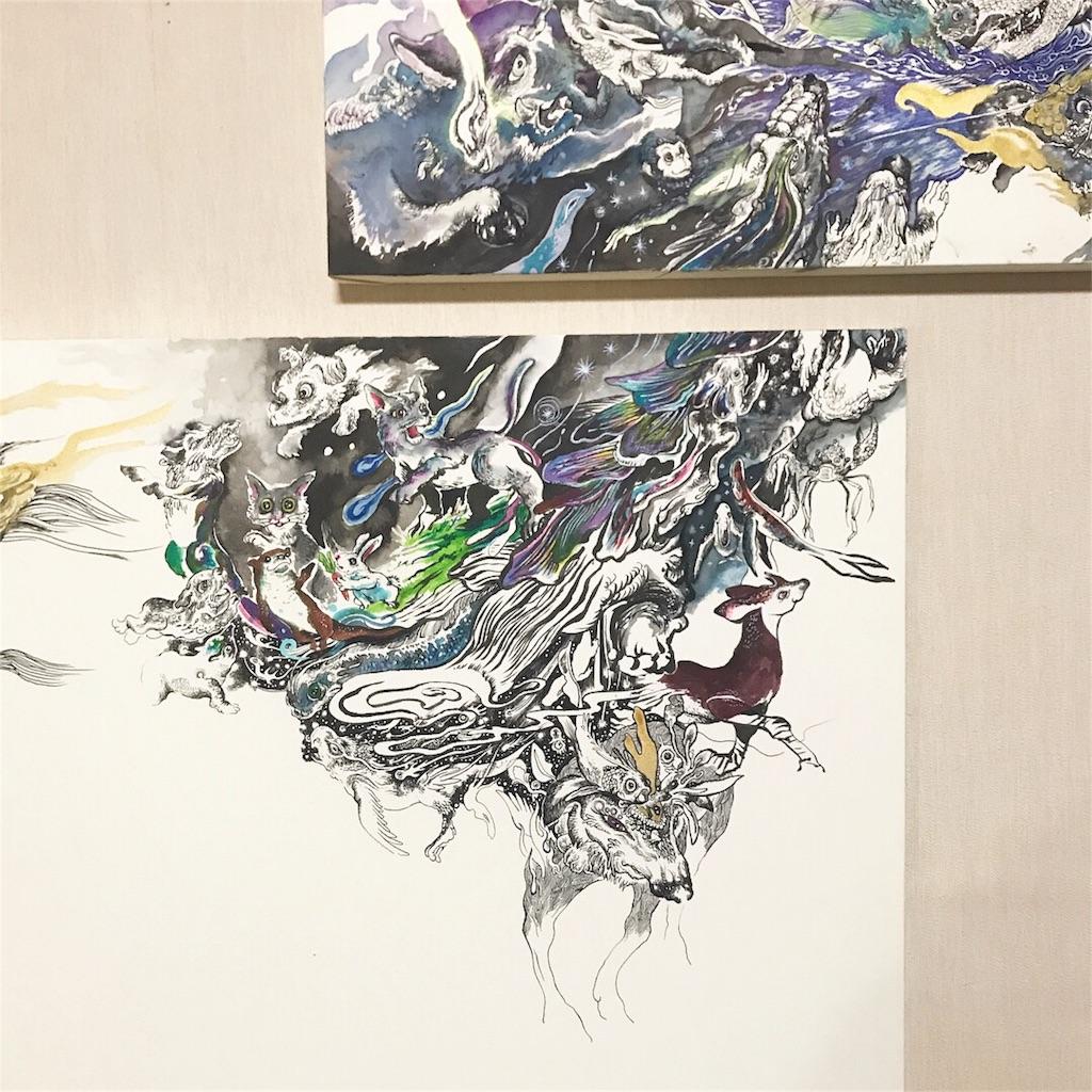f:id:nishigakiyoyoyoyo:20170726230142j:image