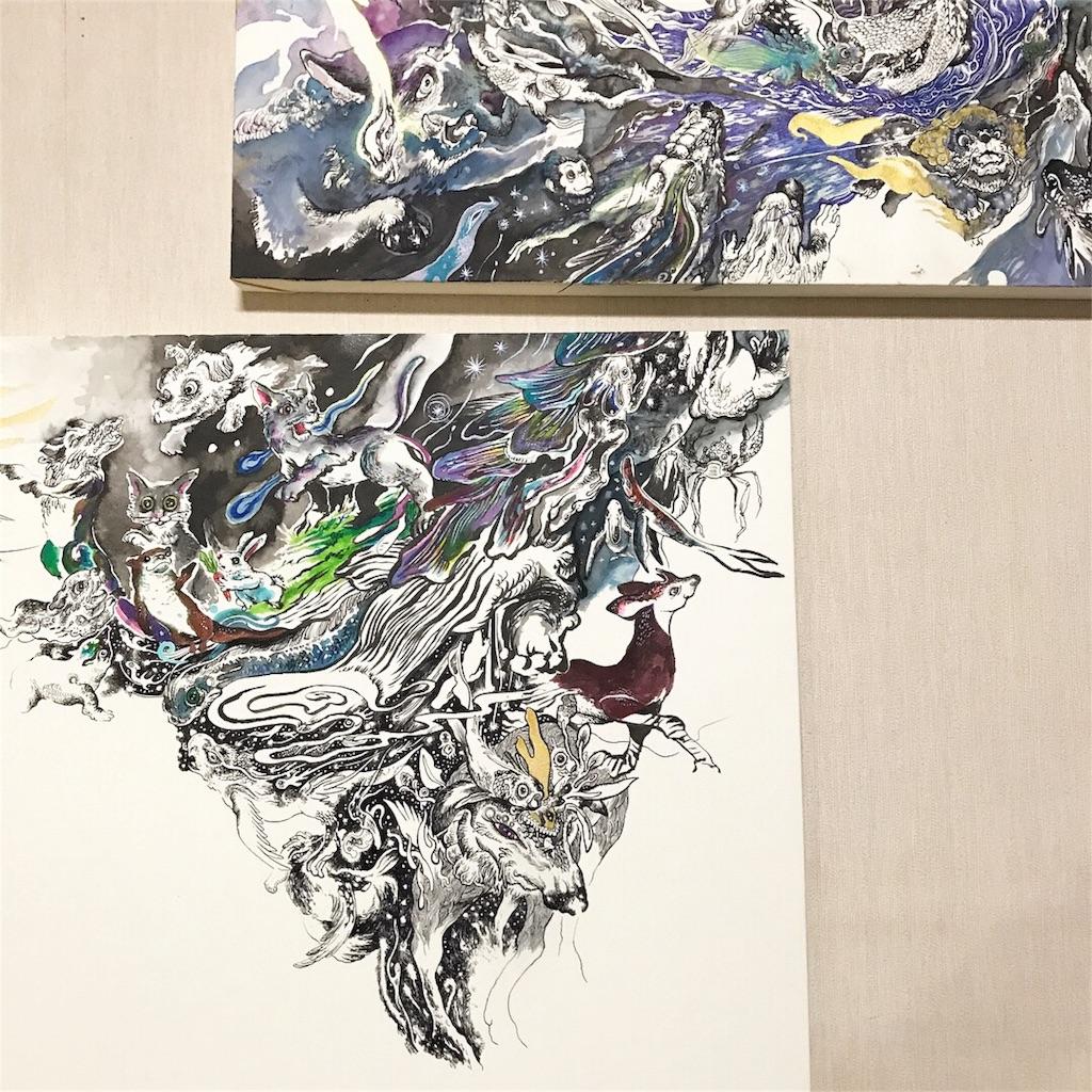 f:id:nishigakiyoyoyoyo:20170729210001j:image