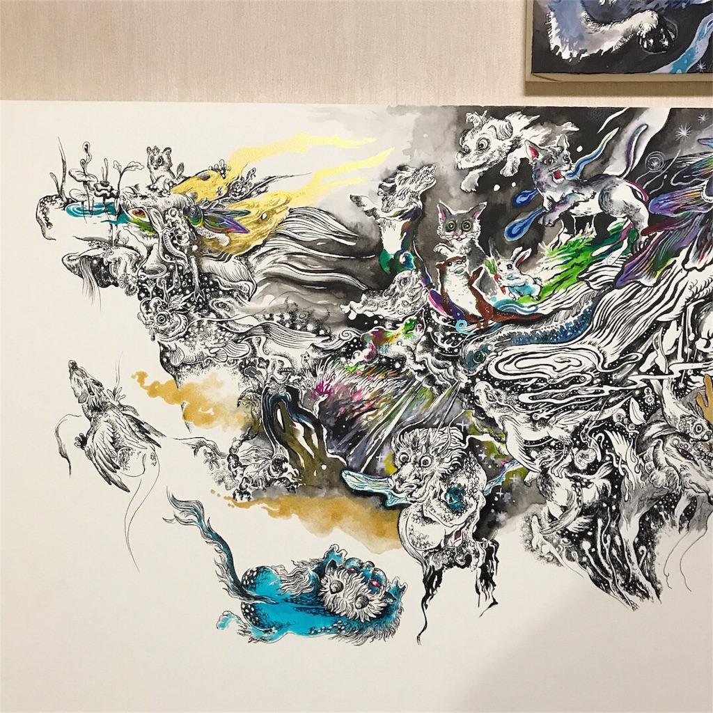 f:id:nishigakiyoyoyoyo:20170806232804j:image