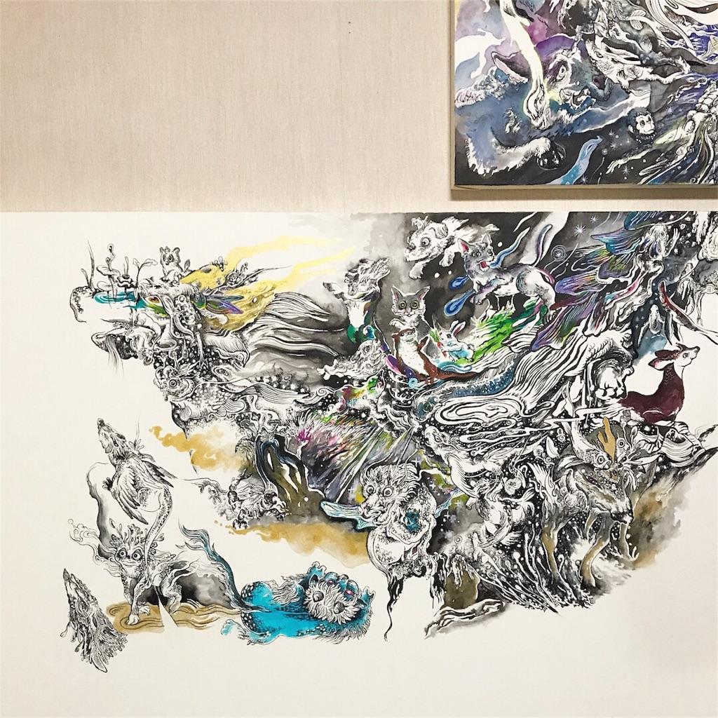 f:id:nishigakiyoyoyoyo:20170821175724j:image