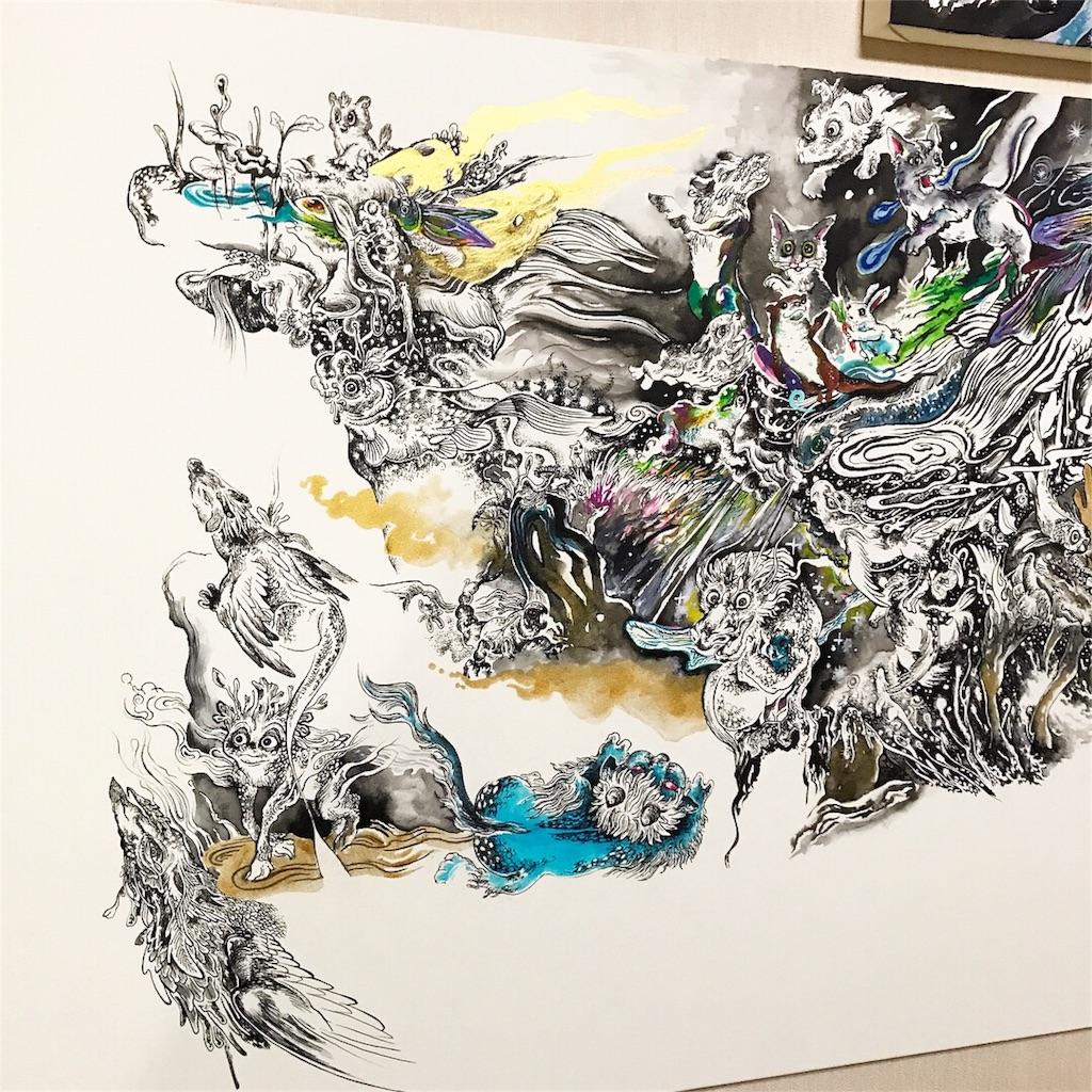 f:id:nishigakiyoyoyoyo:20170823191821j:image