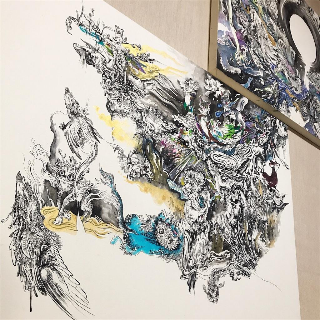 f:id:nishigakiyoyoyoyo:20170828005358j:image