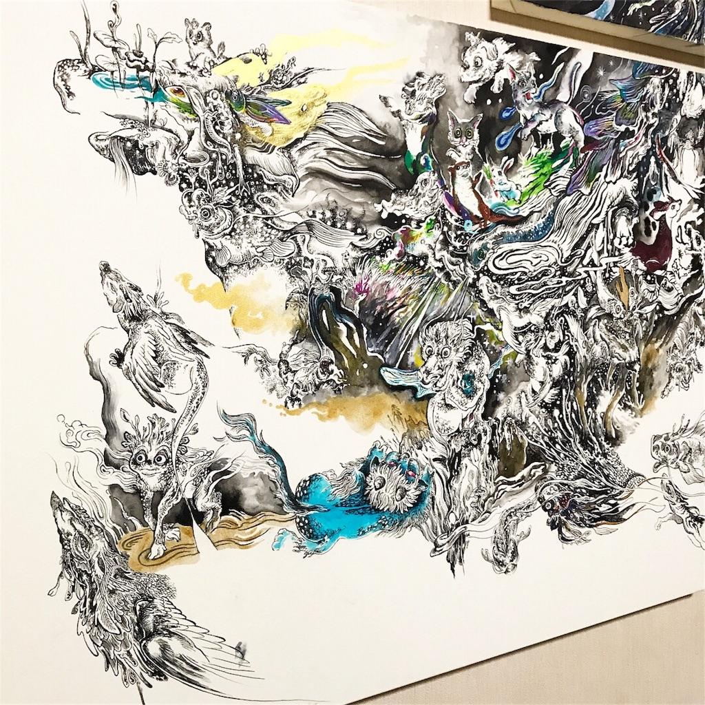 f:id:nishigakiyoyoyoyo:20170908003705j:image