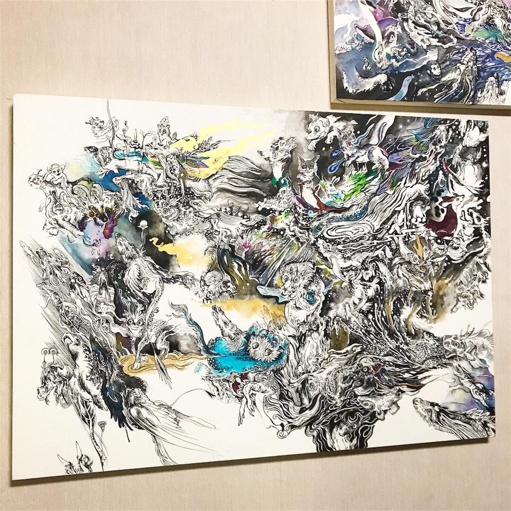 f:id:nishigakiyoyoyoyo:20171121001002j:image