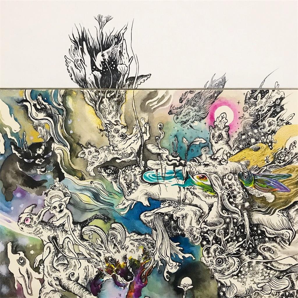 f:id:nishigakiyoyoyoyo:20171124021448j:image